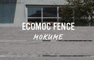 ECOMOC FENCE MOKUME